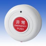 押ボタン防水型送信機(TXF-113E)